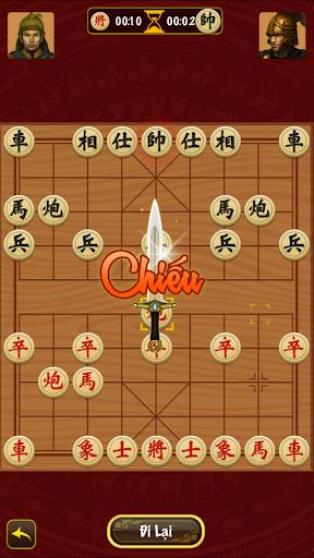 Co Tuong ⭐  Cờ Tướng 1.2.5 screenshots 1
