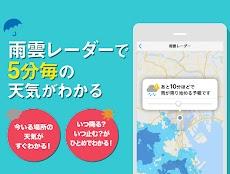 スマートニュース - 無料でニュースや天気・エンタメ・クーポン情報をお届けのおすすめ画像5