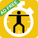 Tabata Timer - タバタタイマー Ad Free