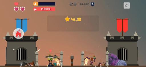 Arrow Battle Online : 10 Players PvP screenshot 10