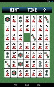 四川省パズル 7