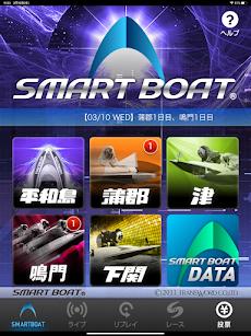 SMART BOAT for Tabのおすすめ画像1