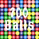 100個のボール(Same Game) - Androidアプリ