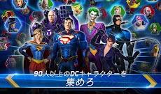 DC Legends:正義のためのバトルのおすすめ画像2