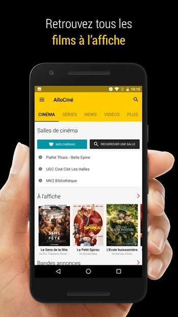 AlloCine Android App Screenshot