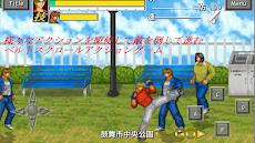 武闘双神のおすすめ画像1