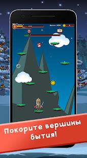 Papich Jump: Reborn