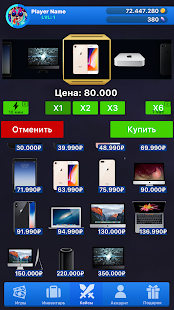 Case Simulator Things 2 Unlimited Money