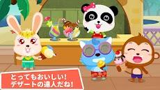 ベビーパンダのアイスクリームショップのおすすめ画像4