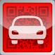 車検証QR - Androidアプリ