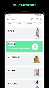 Superbalist.com   The No.1 Online Shopping App 3.15.3 Screenshots 5