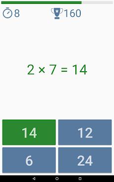 数学のゲーム - 脳トレ Premiumのおすすめ画像2