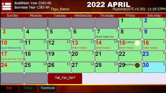 Myanmar Calendar 6.0.2 Screenshots 4
