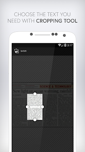 Image to Text OCR Scanner - PDF OCR - PDF to DOC Screenshot
