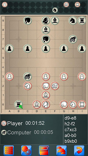 Chinese Chess V+, solo and multiplayer Xiangqi 5.25.68 screenshots 4