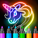 Learn To Draw Glow Cartoon - Androidアプリ
