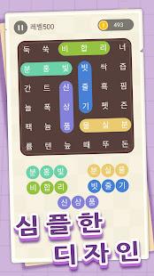 단어탐색:단어찾기 두뇌 퍼즐 게임. 재미있는 낱말퀴즈 2.001 screenshots 1