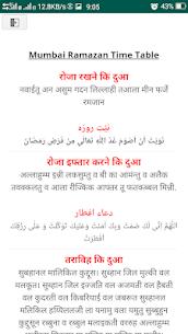 Mumbai Ramazan Time Table 2020 1.1 Mod + Data for Android 2