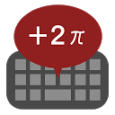 Mathematical keyboard B