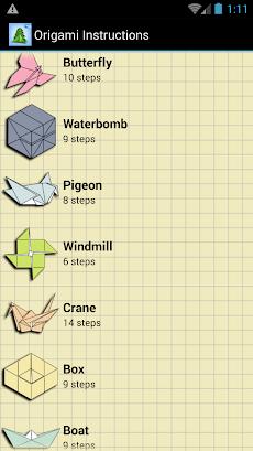 折り紙の遊び方 - Origami Instructionsのおすすめ画像4