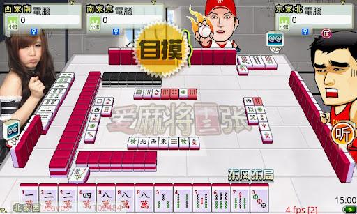 iTW Mahjong 13 (Free+Online)  screenshots 3