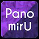 パノミル - Androidアプリ