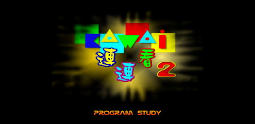 Free Download Game Onet Klasik Untuk Laptop