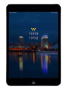 Такси Город – онлайн заказ такси 8