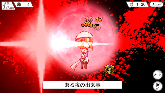 Mod Game Higurashi Mei for Android