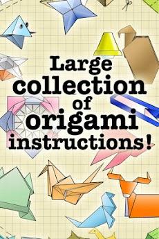 折り紙の遊び方 - Origami Instructionsのおすすめ画像1