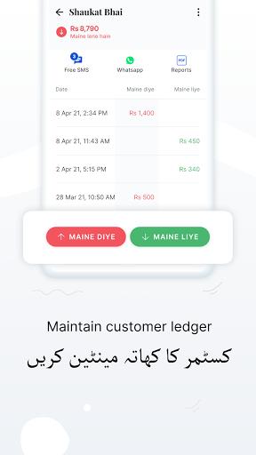 Easy Khata - Digital Khata, Udhaar App & Cashbook apktram screenshots 3