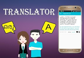 Malayalam To English Translator