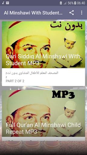 minshawi with children full quran offline - part 2 screenshot 1