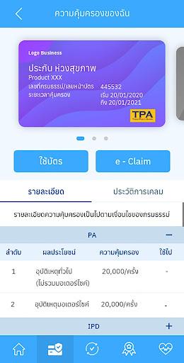 tpa care screenshot 2