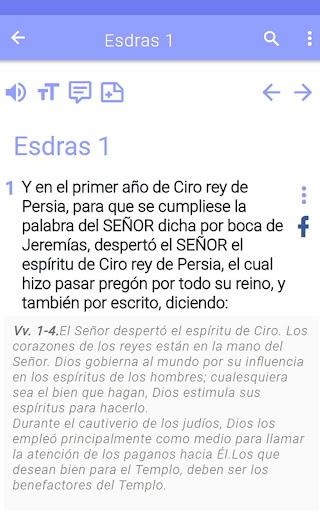 Biblia de estudio 1.0 Screenshots 24