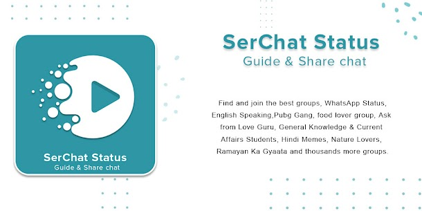 SerChat Status Guide & Share chat 1