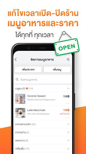 Wongnai Merchant App (WMA) 7.20210308.1 Screenshots 3