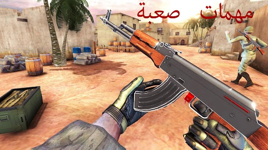 Real Terrorist Shooting Games: Gun Shoot War 4
