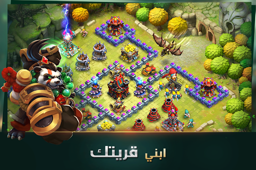Clash of Lords 2: u062du0631u0628 u0627u0644u0623u0628u0637u0627u0644 modavailable screenshots 1