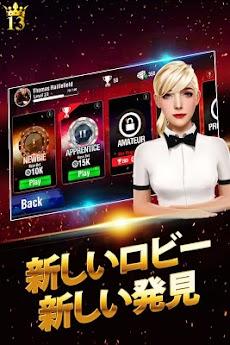 Lucky 13 :13枚カード・ポーカー・パズルのおすすめ画像5