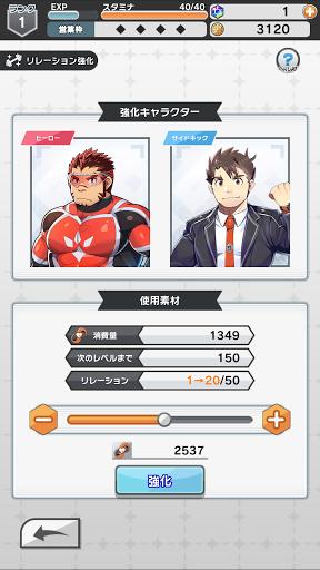 LIVE A HERO android2mod screenshots 5