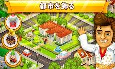 Megapolis city :農場と都市のおすすめ画像2