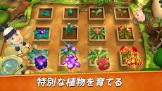 フルーツ忍者2 - 楽しいアクションゲームのおすすめ画像4