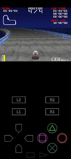 DuckStation 0.1-3187 screenshots 2