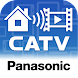 CATV Remote Player - Androidアプリ