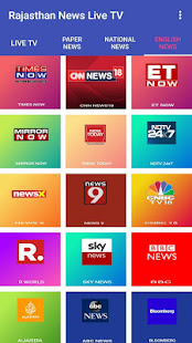 Rajasthan News Live TV | Rajasthan News In Hindi