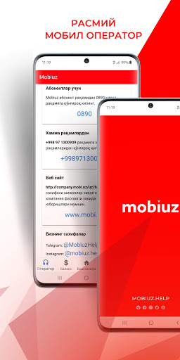 Mobiuz Client android2mod screenshots 1