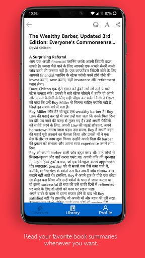 FREE Hindi AudioBook Story Summaries MADE IN INDIA android2mod screenshots 6