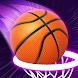 音楽のスラムダンク - ポップな音楽と無料のバスケットボール - Androidアプリ