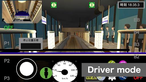 Monorail Train Crew Simulator  screenshots 1